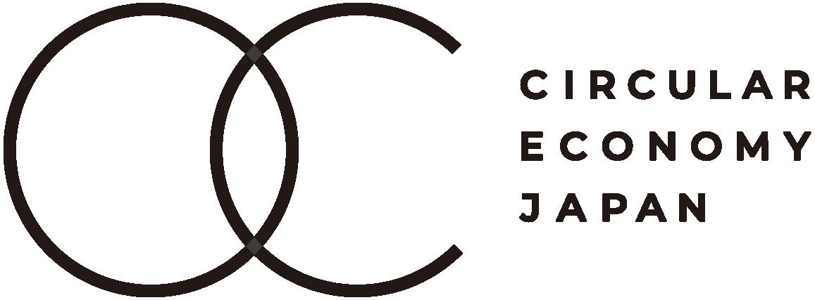 CIRCULAR ECONOMY JAPAN | 一般社団法人サーキュラーエコノミー・ジャパン